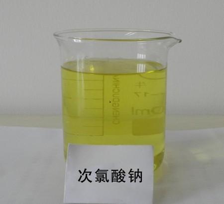 次氯酸钠1.jpg